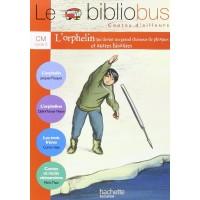 Bibliobus : Per la Scuola elemetare