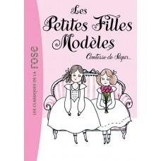Les petites filles modèles de  Ségur